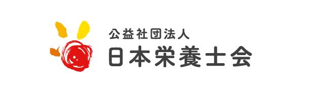 NU+とは | 読む栄養補給 NU+(...