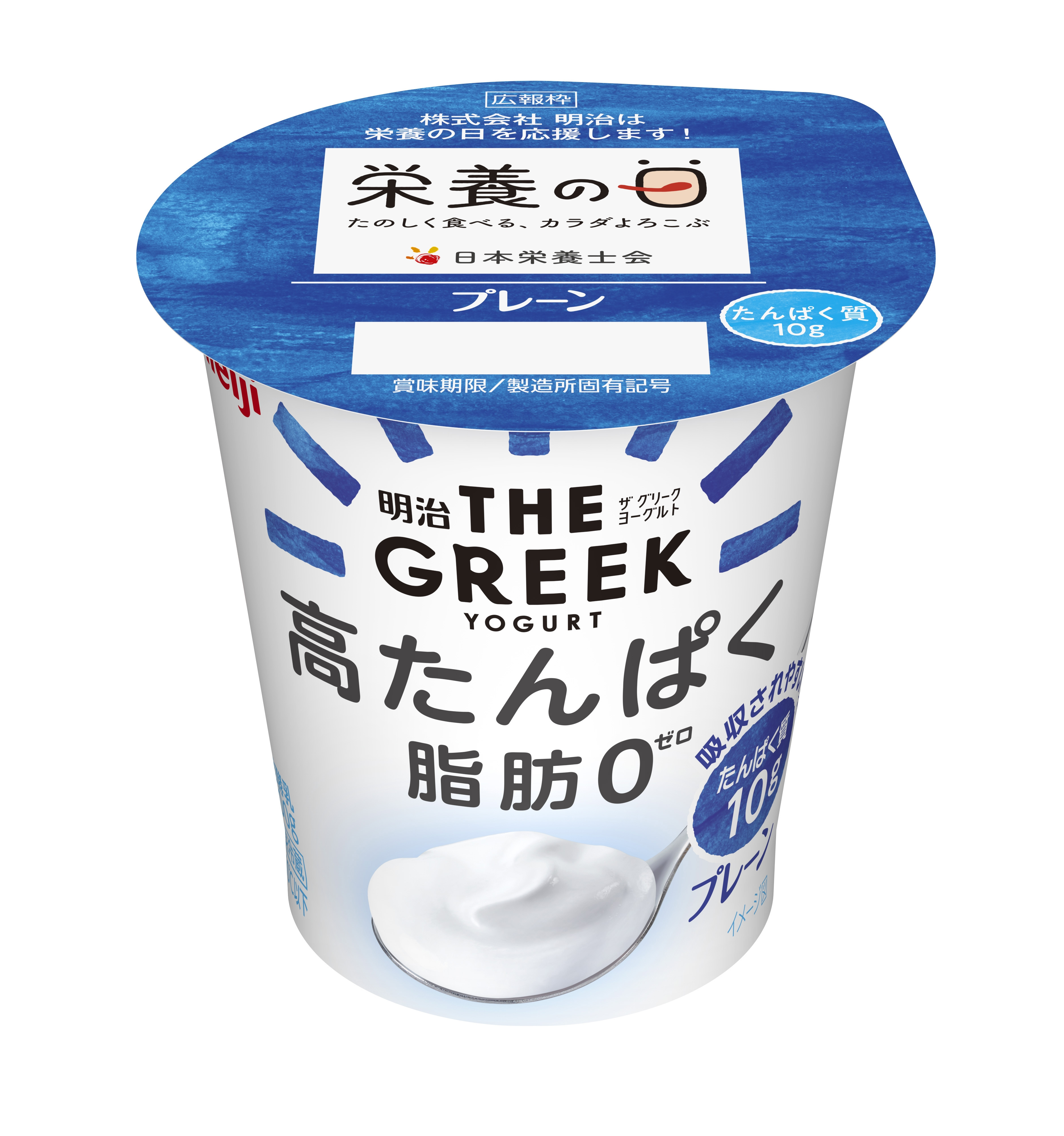THE GREEK YOGURT プレーン.jpg